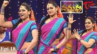 "Rasamayi ""DARUVU"" | Telugu Folk Songs | Episode 18 | Part 01"