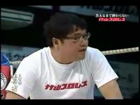 竹山摔角社-竹山跟山崎VS浦惠梨香 (竹山プロレス 男女糾察隊)