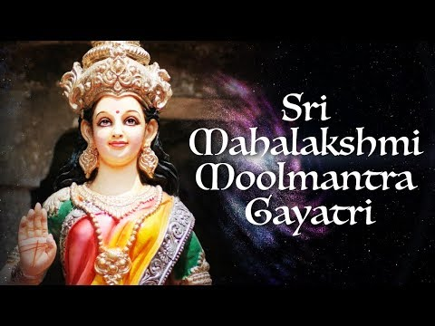 Shri Mahalakshmi Gayatri - Uma Mohan   Lakshmi Mantra   Times Music Spiritual