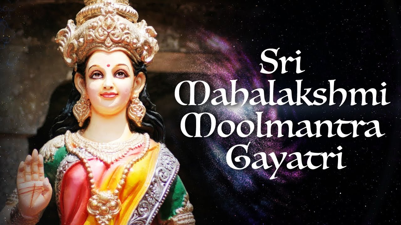 Shri Mahalakshmi Gayatri - Uma Mohan | Lakshmi Mantra | Times Music  Spiritual