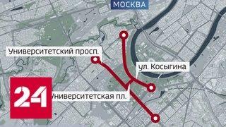 Смотреть видео В Москве перекроют движение на нескольких улицах - Россия 24 онлайн
