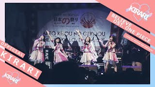 Hello ! We're Kirari from Bandung, Indonesia ! This is our live vid...