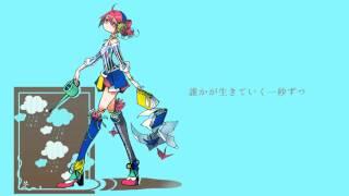 music:ぽわぽわp様 ○Illustration:グレ椅子様 ○Remix:五右衛門@wano ni...