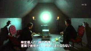 200年目の疑惑 7 明智小五郎 動画 18