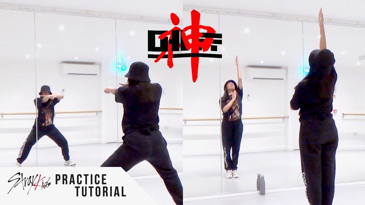 [PRACTICE] Stray Kids - '神메뉴 (God's Menu)' - Dance Tutorial - SLOWED + MIRRORED