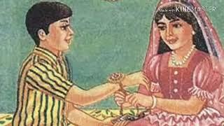 राखी का  नया धमाकेदार गीत 2018