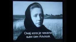 KINOTEKA RUSKI FILM  11 10 2015