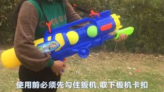 ปืนฉีดน้ำขนาดใหญ่ ราคา 750 บาท