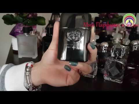 Мужская парфюмерия: Baldessarini, Gucci, Givenchi! Terre Hermes лосьен после бритья
