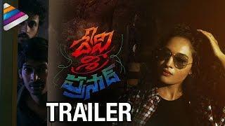 Devi Sri Prasad Telugu Movie Trailer | Dhanraj | Manoj Nandam | Pooja | Latest Telugu Trailers