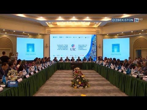 Конференция институте Текстильной и лёгкой промышленности