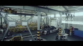 видео бокс для грузового автомобиля аренда