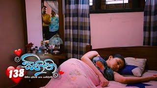 Sihini | Episode 138 - (2020-11-06) | ITN Thumbnail