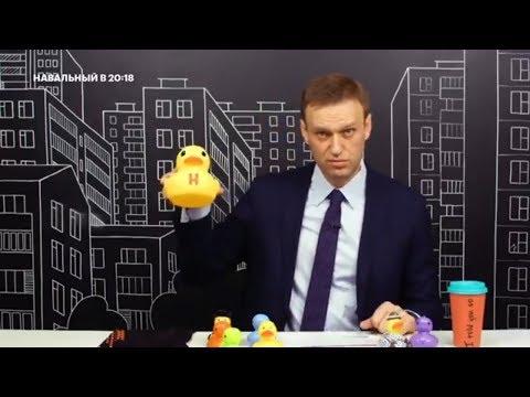 """Навальный - """"Кандидаты вас обманули!"""""""
