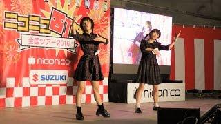 富山県南砺市城端むぎや祭りイベント9月18日 城端で踊ってみた.