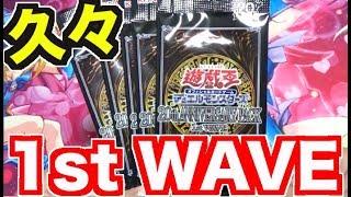 【遊戯王】久しぶりにアニバーサリーパック1stWAVEを開封!ブルーアイズ出ないかな…。Yu-gi-oh!【めいちゃんねる】 thumbnail