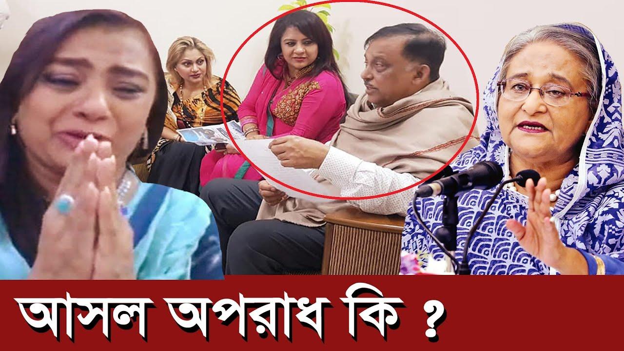 হেলেনার আসল অপরাধ কি ? Helena Jahangir   Bangla Media   