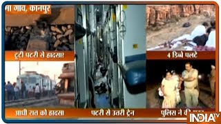 12 coaches of Howrah New Delhi Poorva Express derailed near Kanpur, rescue operations underway