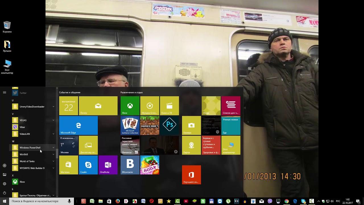 Бесшовные Трусы Женские с Кружевом. Как Удалить Неудаляемую Папку в Windows 10 Которая не Удаляется Никак