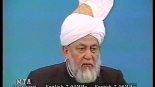 Urdu Khutba Juma on October 3, 1997 by Hazrat Mirza Tahir Ahmad at Canada