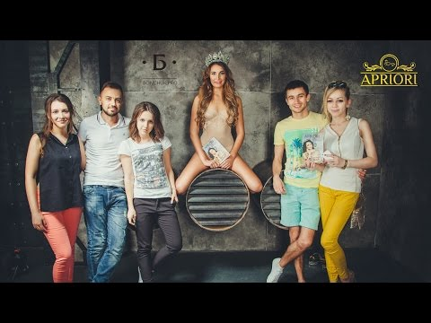 BACKSTAGE видео с фото съемки на обложку глянцевого журнала APRIORI