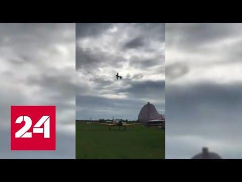 Свалился в штопор: крушение самолета под Тольятти сняли на видео - Россия 24