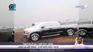 بالفيديو .. الكويت تشهد انخفاضا غير مسبوق في درجة الحرارة