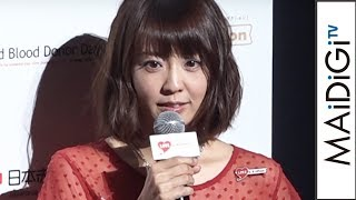 小林麻耶、輸血は「尊いもの」 妹・麻央さんのエピソード語る ライブイベント「LOVE in Action Meeting(LIVE)」3