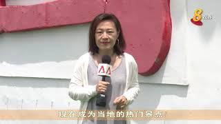 台湾中国大陆分隔70周年 政治和经济发展对两岸关系有何影响?