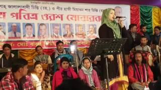 বাউল গান কার বুকে ঘুমাইলি মুক্তা সরকার Upload By Mazharul  Islam  Jibon