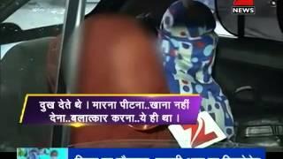 DNA: Saudi Arabia diplomat in India accused of raping Nepali maids