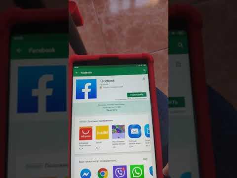 Xiaomi Mi Pad 4,не работает Play Market