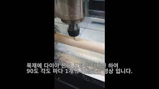 원통목재  강인테크CNC_KI5090