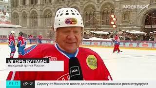 Фото «Москва 24» о звёздном матче на Красной площади
