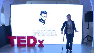 See the world through hotels   洛伟 许   TEDxJuluRoad