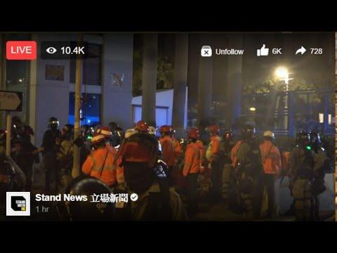 [11.18] (graphic) HK Riot Police - English Live #hongkong #protests #news
