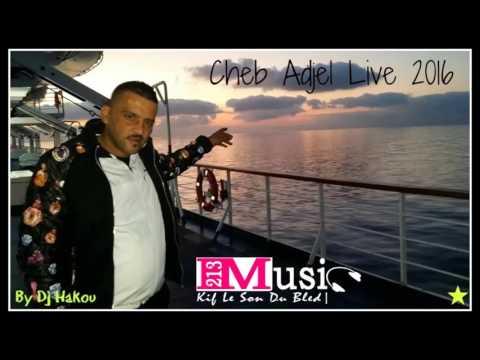 Cheb Adjel 2015 - Omri Wa3lach - ( Sentimental ) Top ♥