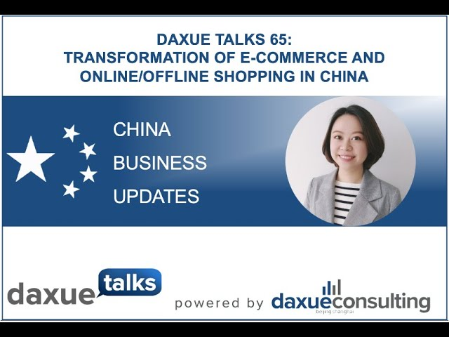 Daxue Talks: How has COVID-19 affected China's e-commerce industry and China market?