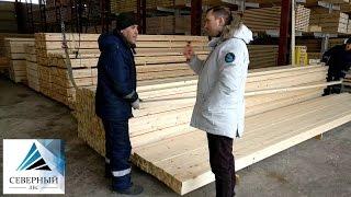видео Как определить влажность древесины: виды и способы измерения