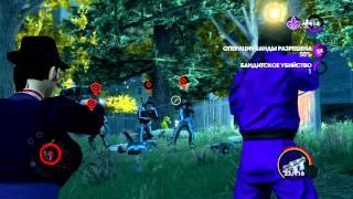 Saints Row: The Third - Прохождение pt23(Прохождение одиночной кампании игры