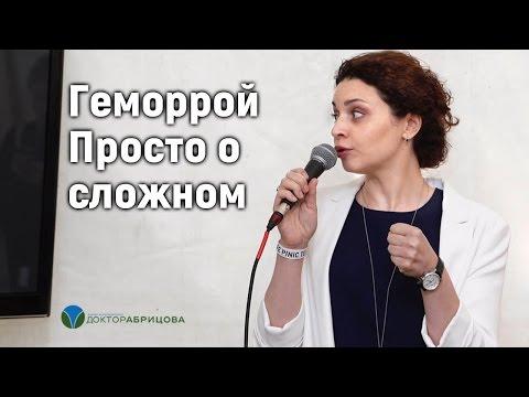 Хирург в Архангельске, безболезненные и бескровные методы