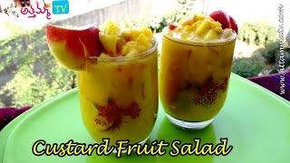 How To Make  Custard Fruit Salad   (ఫ్రూట్  సలాడ్ ) .:: By Attamma Tv ::.