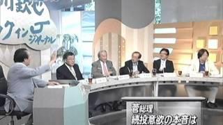 原発 九電の賛成やらせメールと菅総理、海江田大臣のちくはぐ」◇「節電...