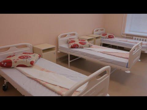 UTV. В Оренбурге после двухгодичного капитального ремонта открыли отделение областного тубдиспансера