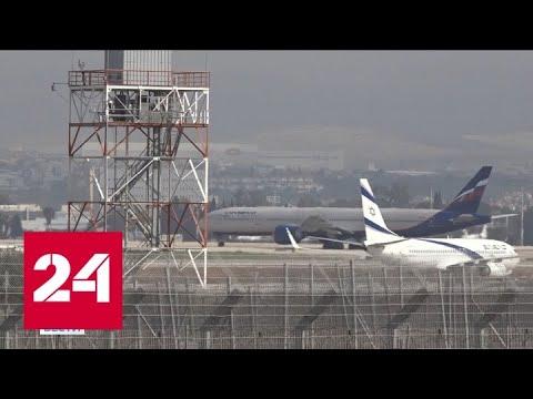 """Израиль все чаще """"разворачивает"""" российских туристов - Россия 24"""