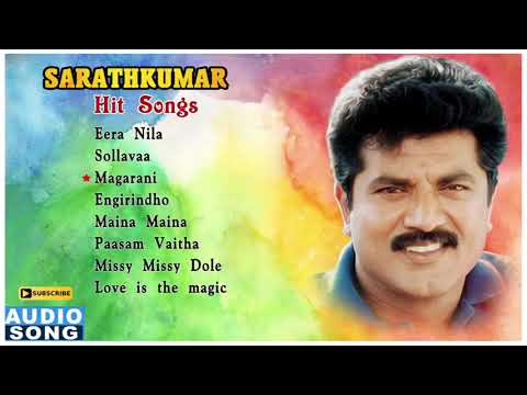 Sarathkumar Superhit Songs | Audio Jukebox | Sarathkumar Love Songs | Deva | Music Master