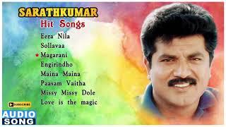 Sarathkumar Superhit Songs | Audio Jukebox | Sarathkumar Love Songs | Deva | Music Master