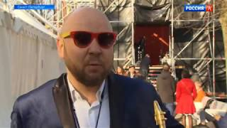 Смотреть видео Новости культуры - Санкт Петербург - Столица Международного Дня Джаза - Alexander Dovgoppy Project онлайн
