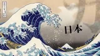 RAMEN JAPAN [Kitakata Ramen]