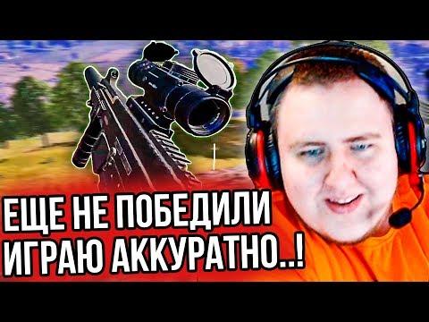 ЛАМЫЧ И ЕНОТИК ДЕЛАЮТ ЧЕЛЕНДЖ НА ДЕНЬГИ..! (01.01.2020)